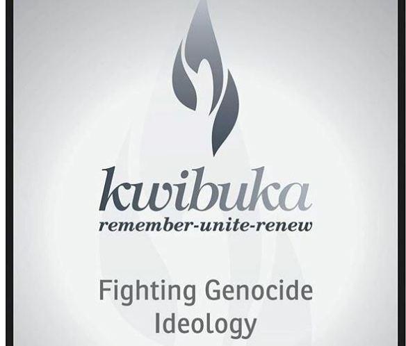 kwibuka logo
